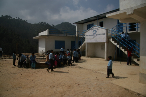 Shree Bhasuki Lower Secondary School