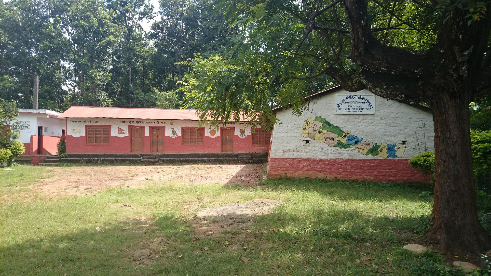 Arun Jyoti Primary school.JPG