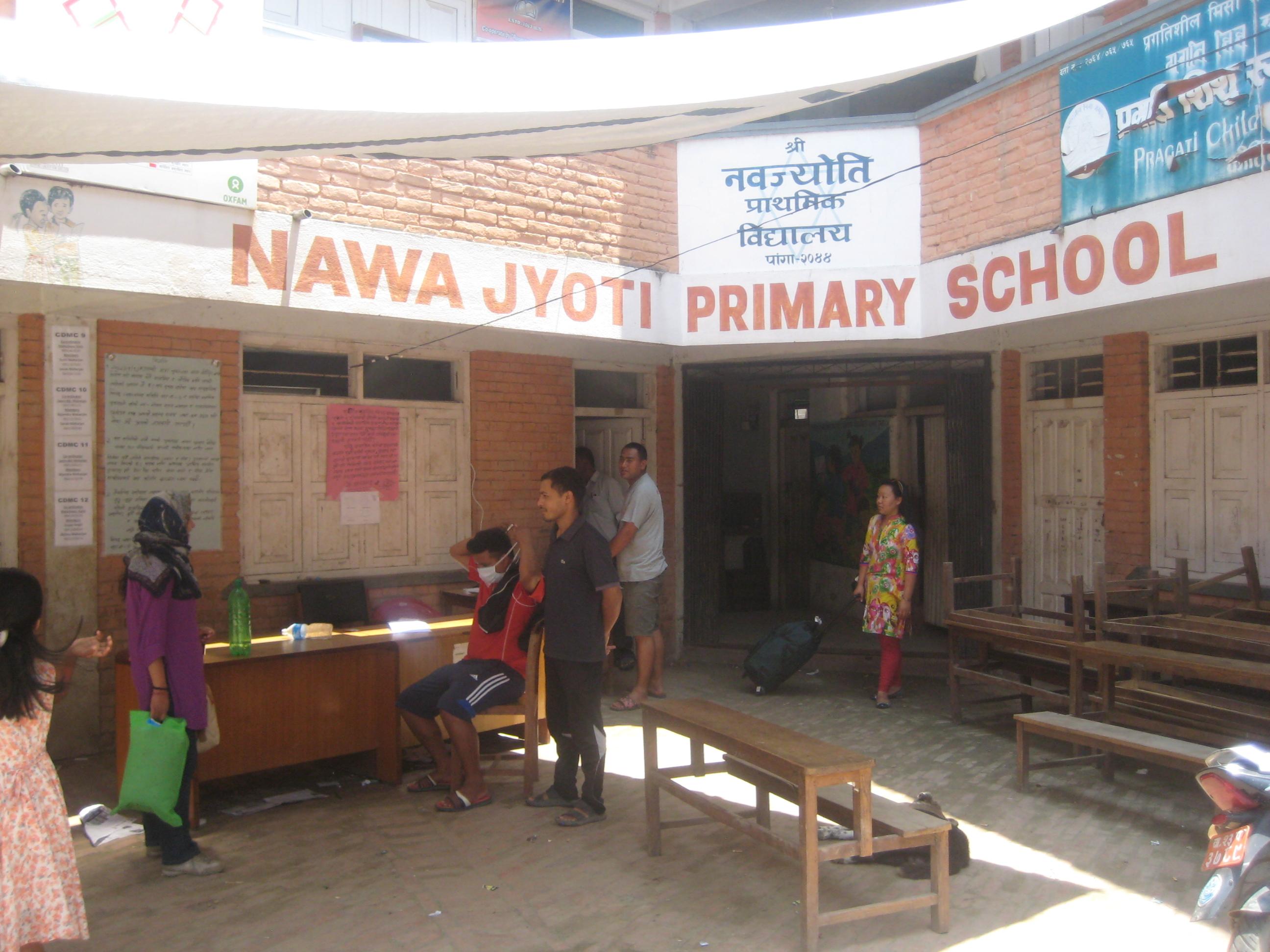 School premises