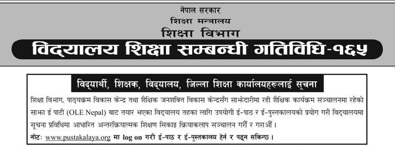 Newspaper Announcement