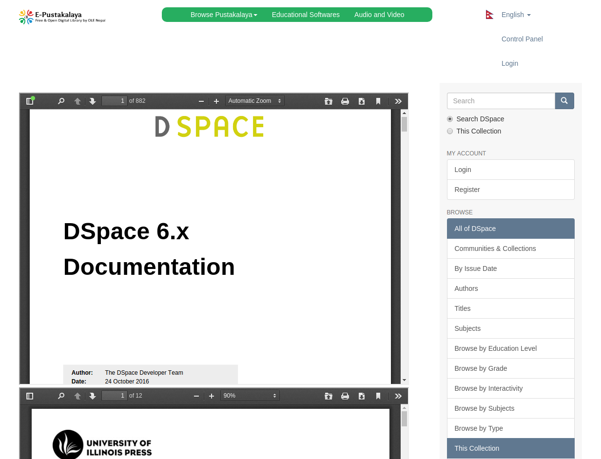 Multiple Document Streaming